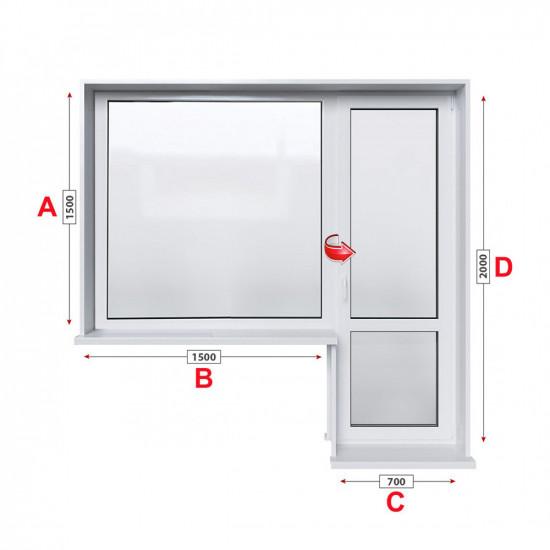 Алуминиева дограма Etem E 40 термо с балконска врата 220/150 см