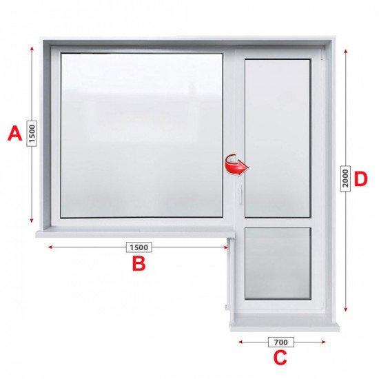 Балконски прозорец (пистолет) Trocal Economy 70 мм с балконска врата 220/150 см