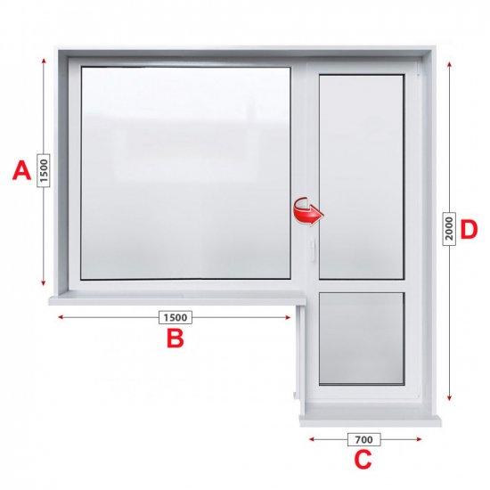 Балконски прозорец (пистолет) Veka Softline 70 - 70 мм с балконска врата 220/150 см