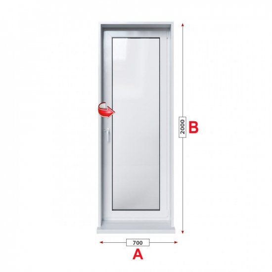 Балконска врата Kommerling 88 Plus 88 мм едноосов механизъм