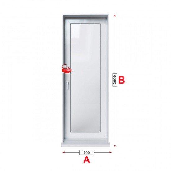 Балконска врата Trocal Classic 76 мм с едноосов механизъм