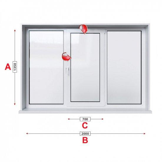 Кухненски прозорец троен Veka Softline 70 - 70 мм със средно крило 205/135 см