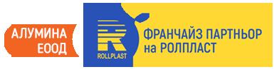 Алумина ЕООД  от Ролпласт